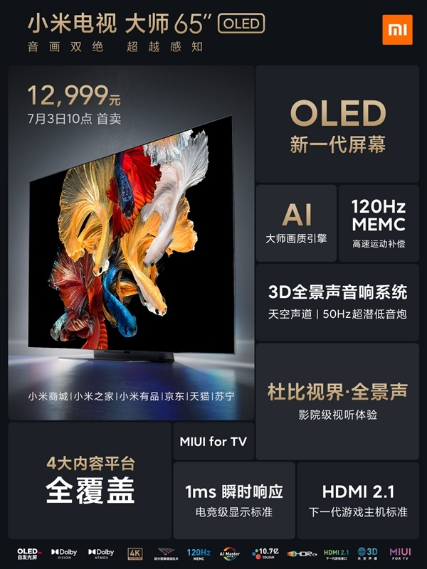 Xiaomi จอทีวี 65 นิ้ว
