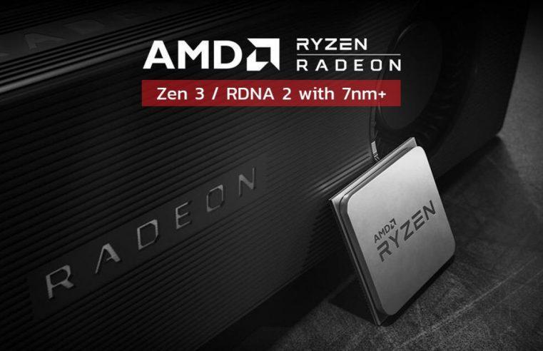 เผยรายละเอียดข้อมูลของซีพียู AMD Zen 3 ที่จะเปิดตัวในปีนี้