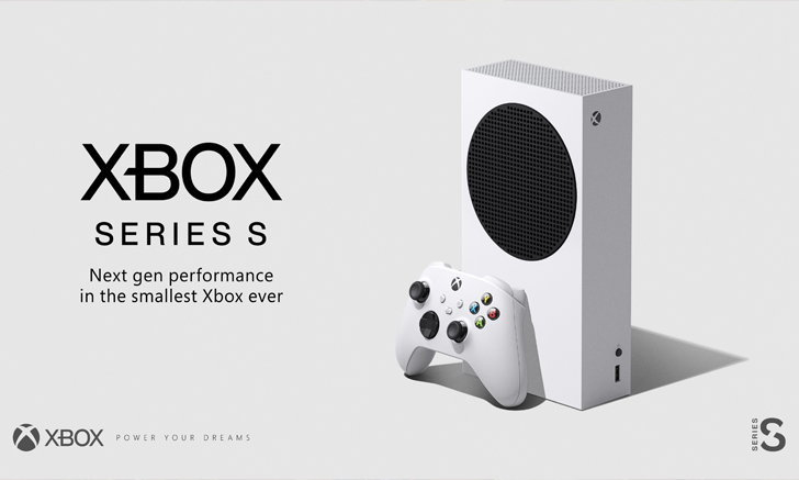 Microsoft ประกาศลดราคา Xbox Series S แต่ยังไมาวางจำหน่าย