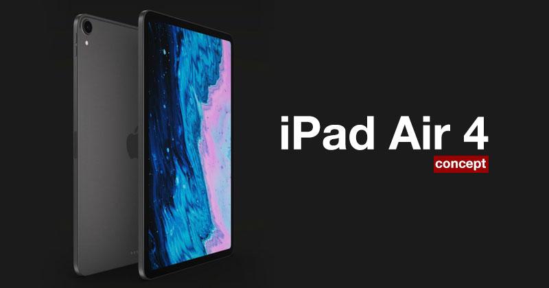 เปิดตัว iPad Air 4 ที่ออกแบบใหม่ทั้งหมดไปชมกัน