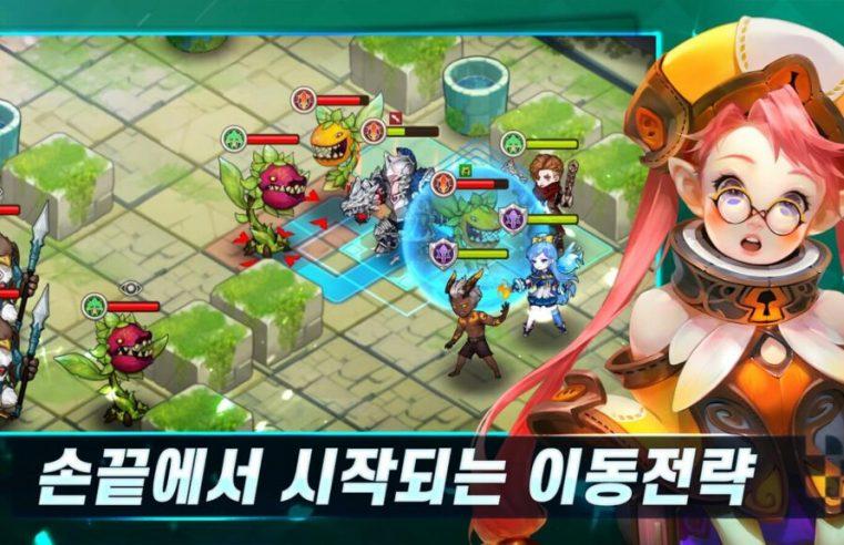 Dungeon Slayer พร้อมให้บริการแล้วสำหรับทั้ง iOS / Android